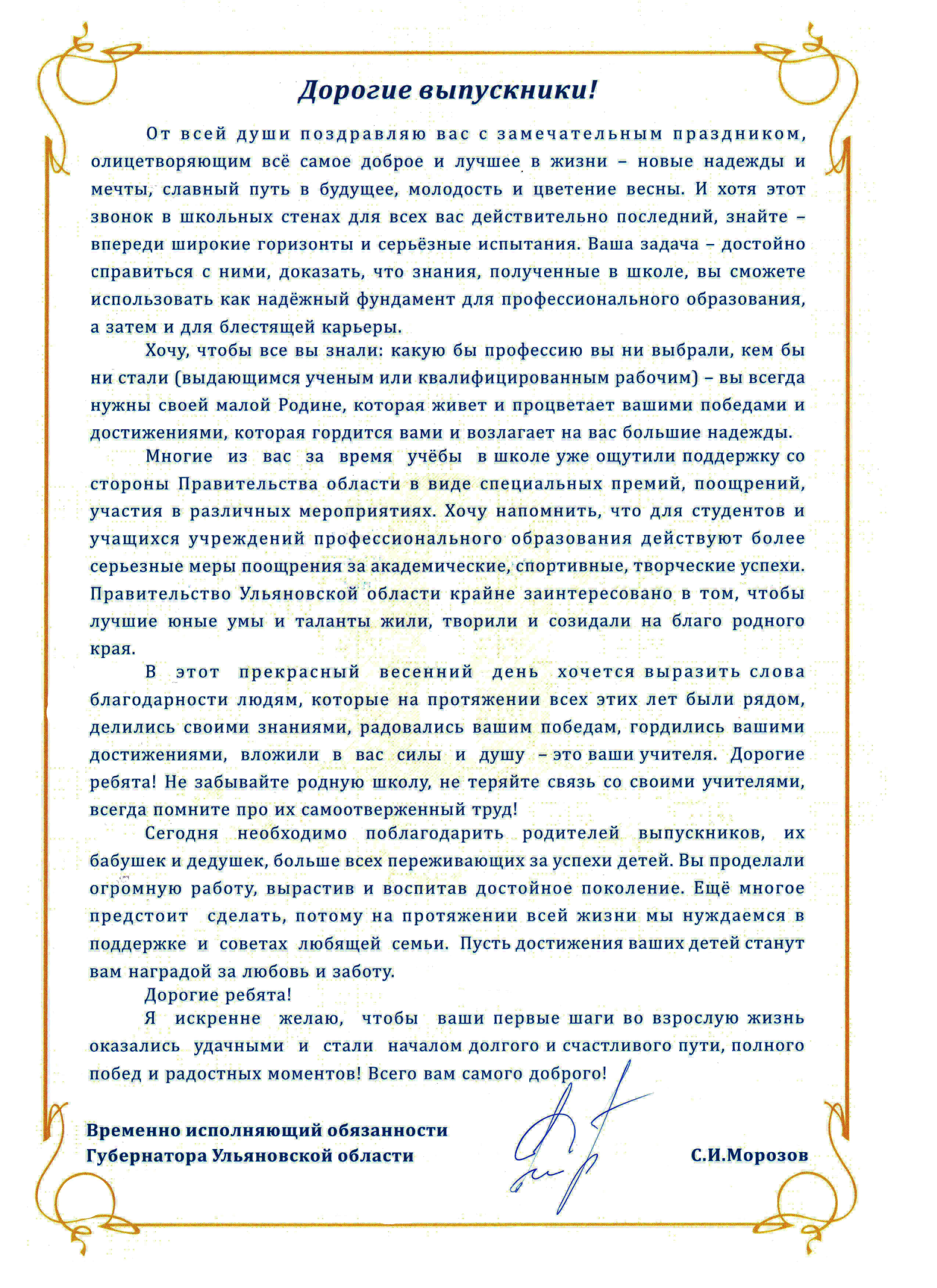 x юбилейная конференция молодых специалистов югры pdf
