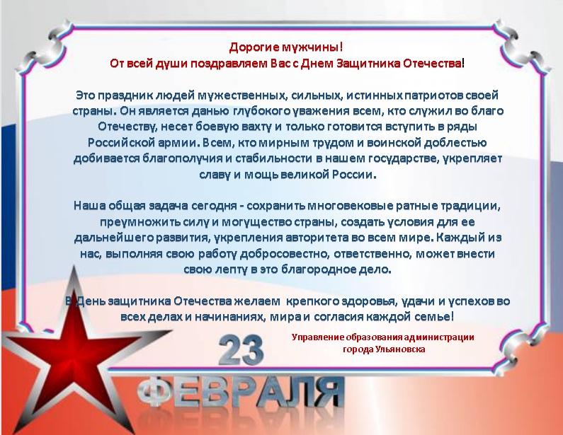 Субъектам РФ выделят деньги для создания групп по присмотру за маленькими детьми 90