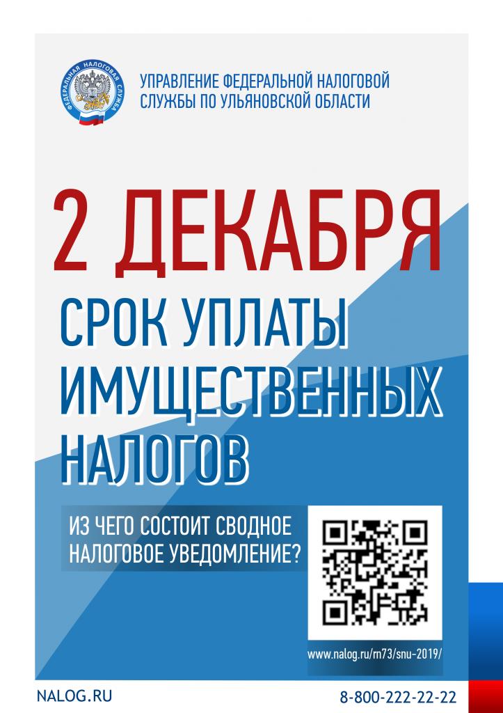 Больничный лист для иногородних в Москве Гагаринский